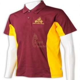 SU294  How to Find  Order Polo school uniform Online