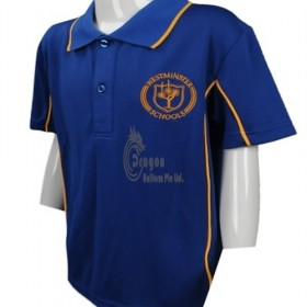 SU256 Where to Buy   Customized school uniform for children