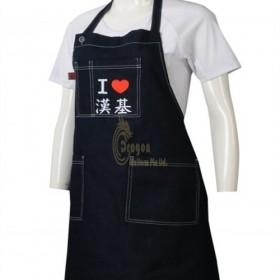 AP165   Bespoke denim apron shop