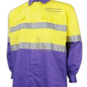 D289  How to Find   Industrial uniform shop