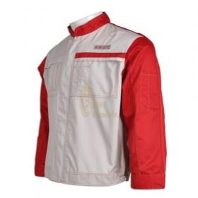 D221  Send to Sungei Bedok  Industrial coat company