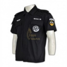 SE043  How to Buy  Security uniform supplier