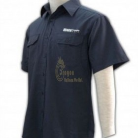 SE040 How to Buy  Tailor made security T-shirt uniform