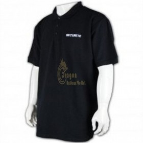 SE013  Where to Buy  Tailor made security uniform