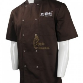 KI099  Where to Find  Group order Chef Uniform