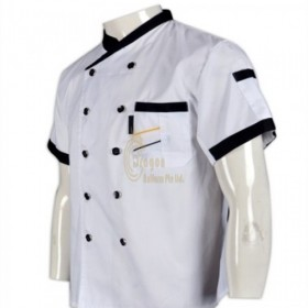 KI091  How to Purchase Order chef's clothes professionally
