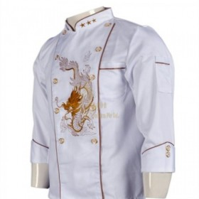 KI068  How to Find Tailor Chef Uniform